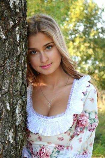 a beautiful young Ukrainian woman