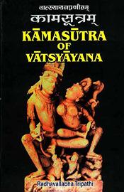 The Kama Sutra (by Vatsyayana)