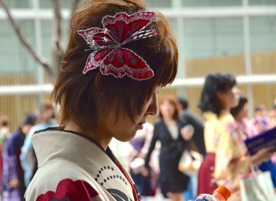 Lady From Tokyo